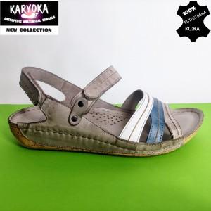 084-А-бежово-KARYOKA ниски анатомични кожени сандали