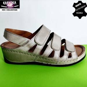 400-т.бежово KARYOKA ортопедични ниски кожени сандали