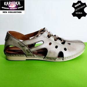 344-т.бежово-KARYOKA ниски кожени летни обувки