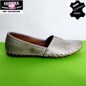 Мод:447-KARYOKA ниски ортопедични кожени сандали