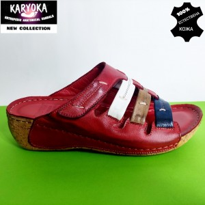 749-червено-KARYOKA чехли естествена кожа