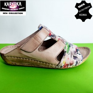 736-бежово-KARYOKA кожени дамски чехли